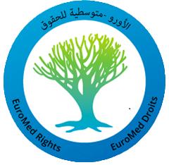 REMDH_logo
