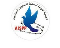 aispp-logo-qpr