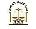 amt-logo-qpr