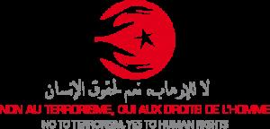 logo_fond transparent